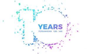 دهمین سالگرد تاسیس شرکت پرشین حساب
