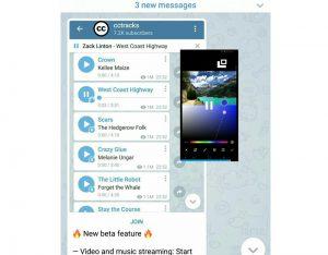 پخش شناور ویدیو در تلگرام