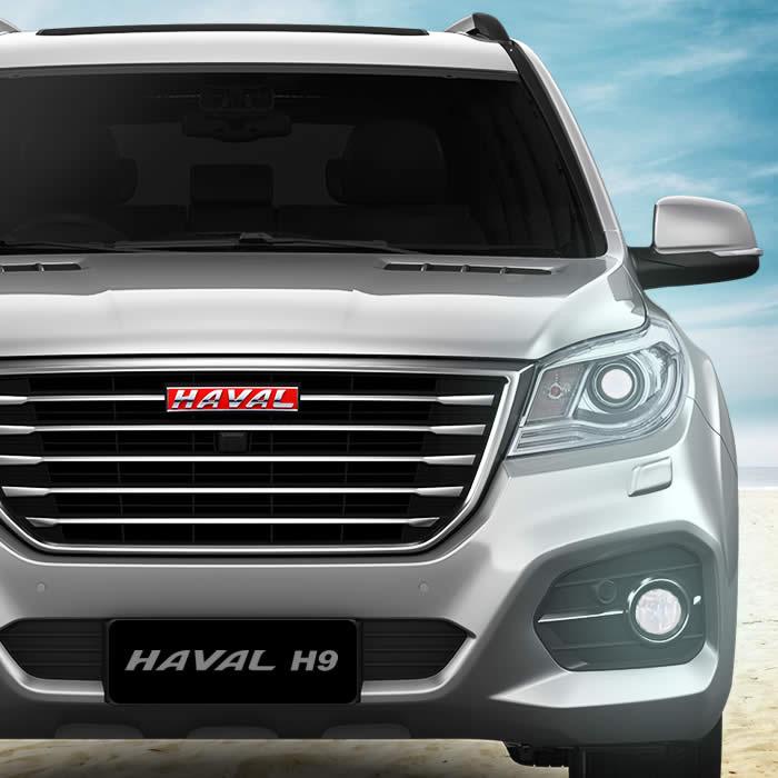 هاوال برترین خودروساز چین