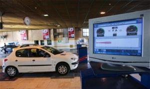 اعلام ساعت کاری مراکز معاینه فنی خودرو
