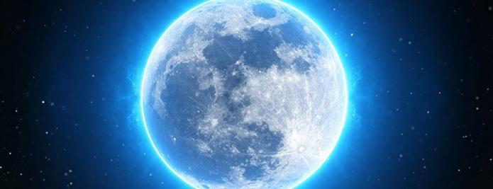 پدیده ماه آبی