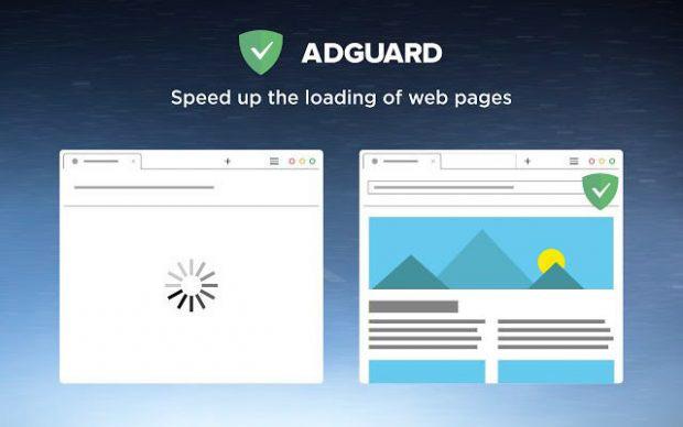 افزونه AdGuard AdBlocker
