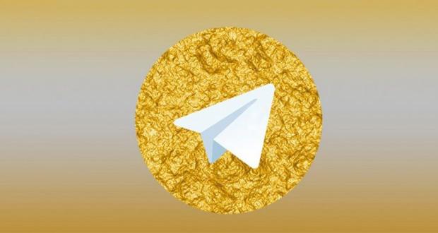 تلگرام طلایی و موبوگرام