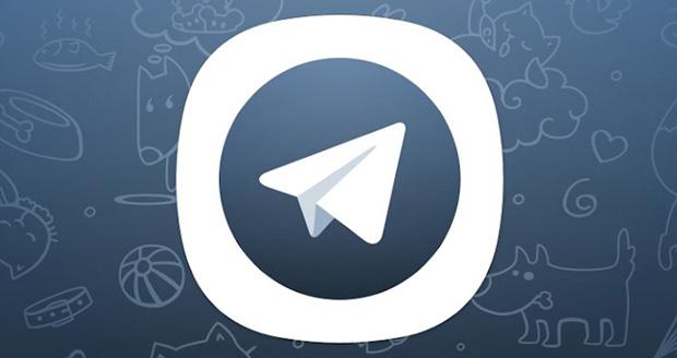 تلگرام ایکس غیر قابل فیلتر