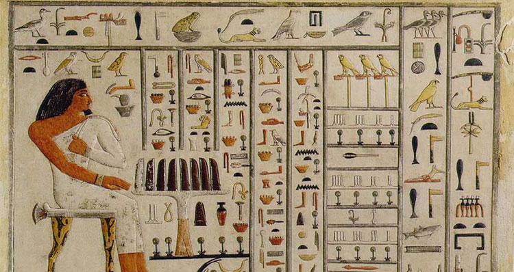 تمدن مصر باستان