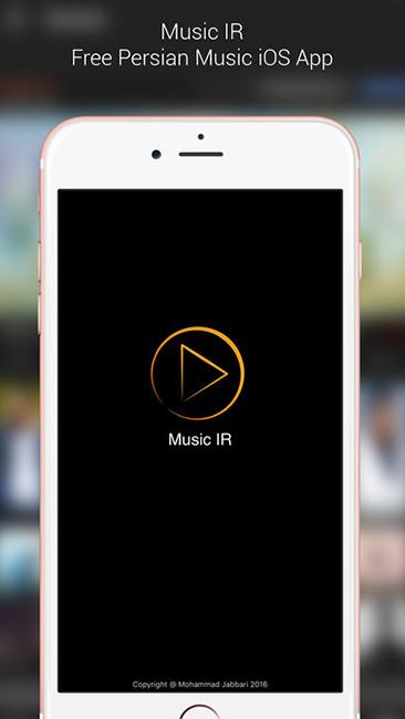 اپلیکیشن Music IR