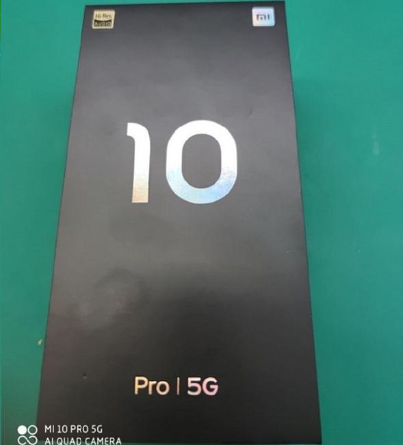 پرچمدار شیائومی Mi10 Pro