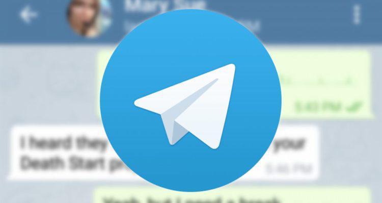 جدیدترین نسخه تلگرام